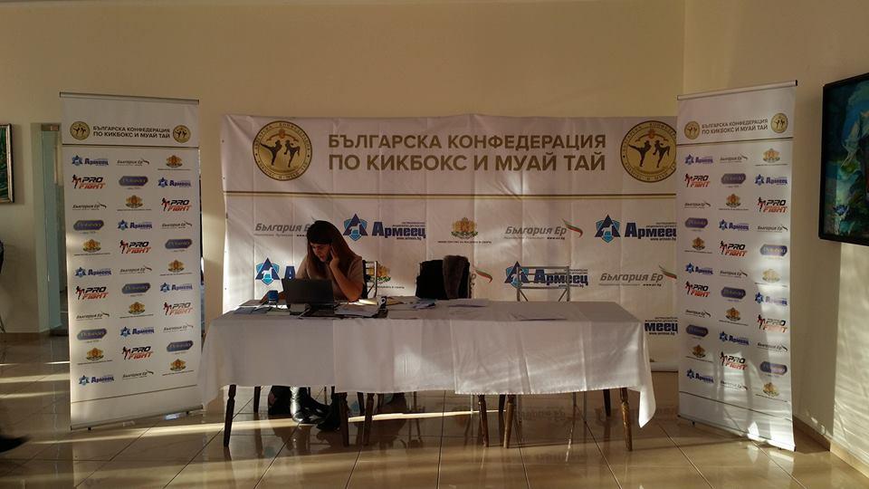 Днес се проведе официалният кантар на републиканското първенство по муай тай във Варна