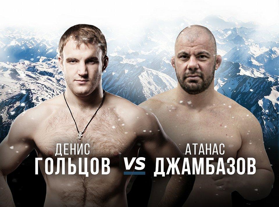 Гледайте на ЖИВО Атанас Джамбазов срещу ДЕНИС ГОЛЬЦОВ (БЕЗПЛАТНО)