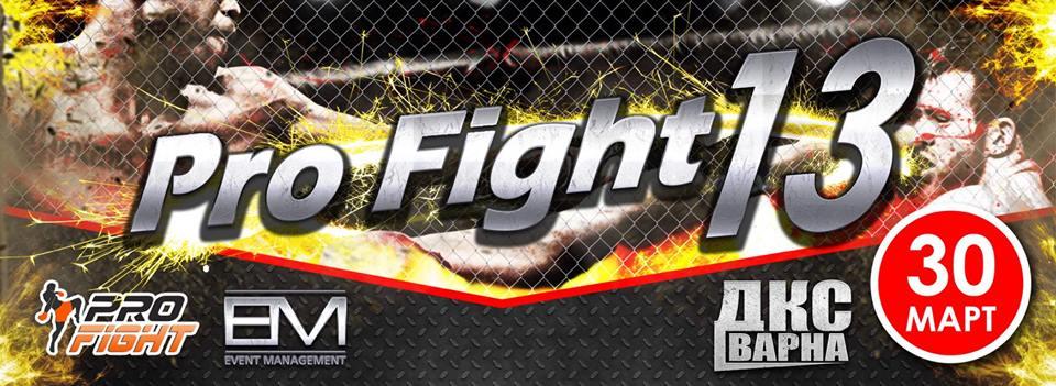 Pro Fight 13 се завръща с голяма гала във Варна