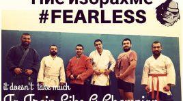 Тренировки по джудо, самбо и бойно самбо в спортен клуб Fearless