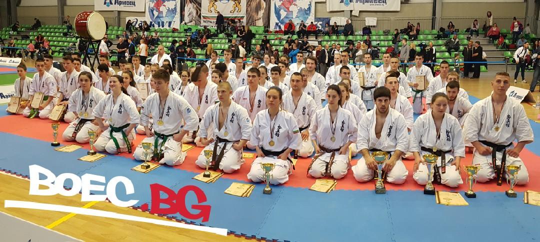 Завърши републиканското първенство по Карате Киокушин за мъже, жени и ЮДМСВ в Стара Загора