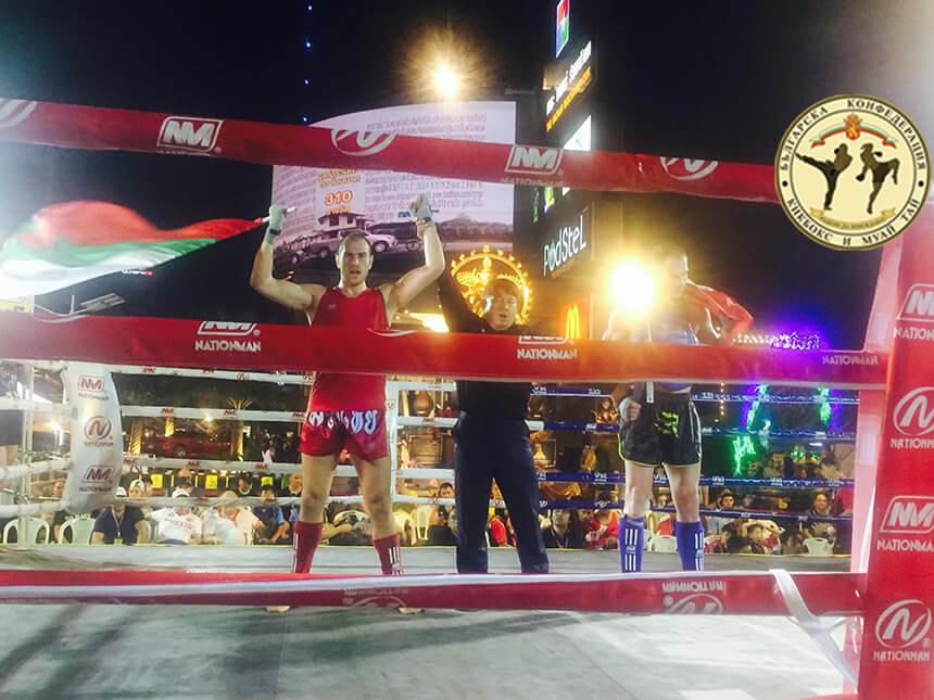 България със 7 СВЕТОВНИ ТИТЛИ по муай тай от Тайланд!