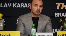 Димитър Спасов за отминалият кикбокс съдийски семинар в Банско и предстоящото
