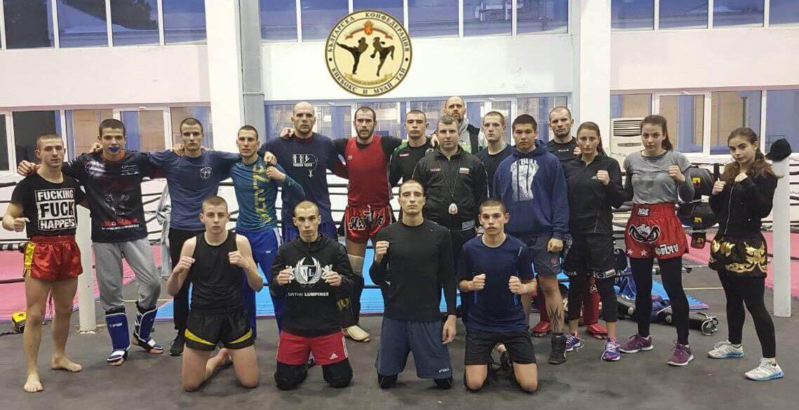 Приключи предсъстезателния лагер на националната гарнитура по муай тай във Варна