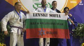 Боен Клуб Левски София с пореден златен медал на международен форум