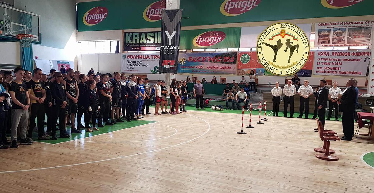 Завърши държавното първенство по кикбокс в Стара Загора