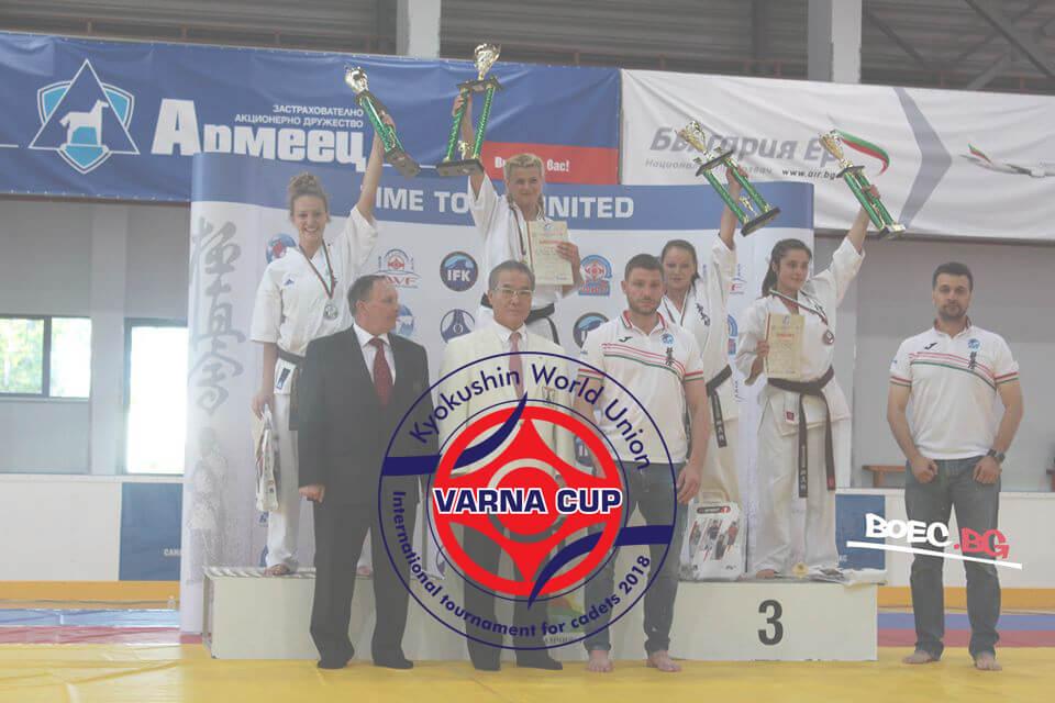 Силно българско участие на предстощата KWU купа Варна по Карате Киокушин в Камчия