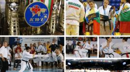 България отново събира елита в киокушина