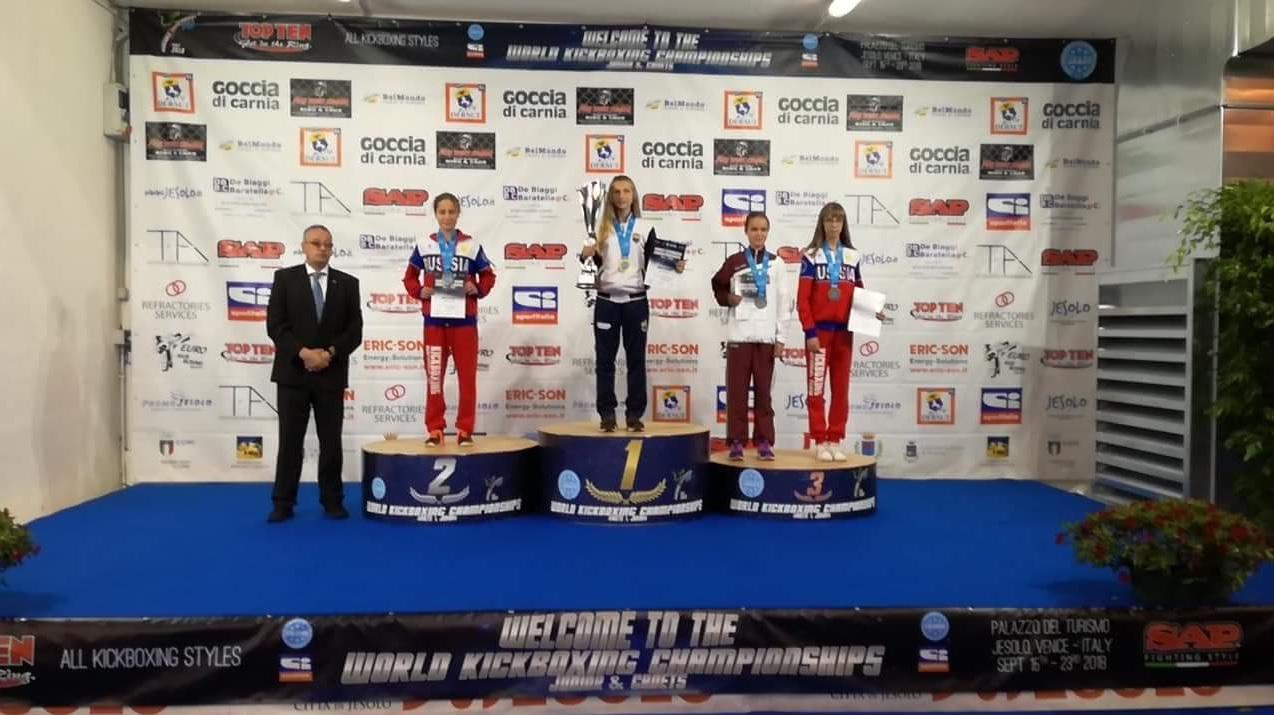 Гордост за България! Екатерина Иванова световна шампионка по кикбокс!