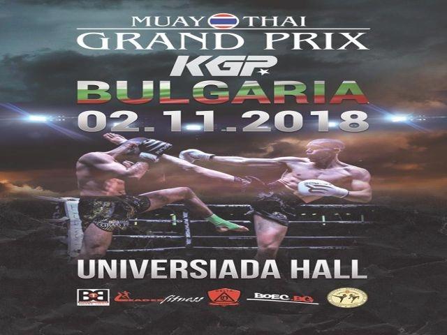 Muay thai grand prix представя основната карта на пресконференция