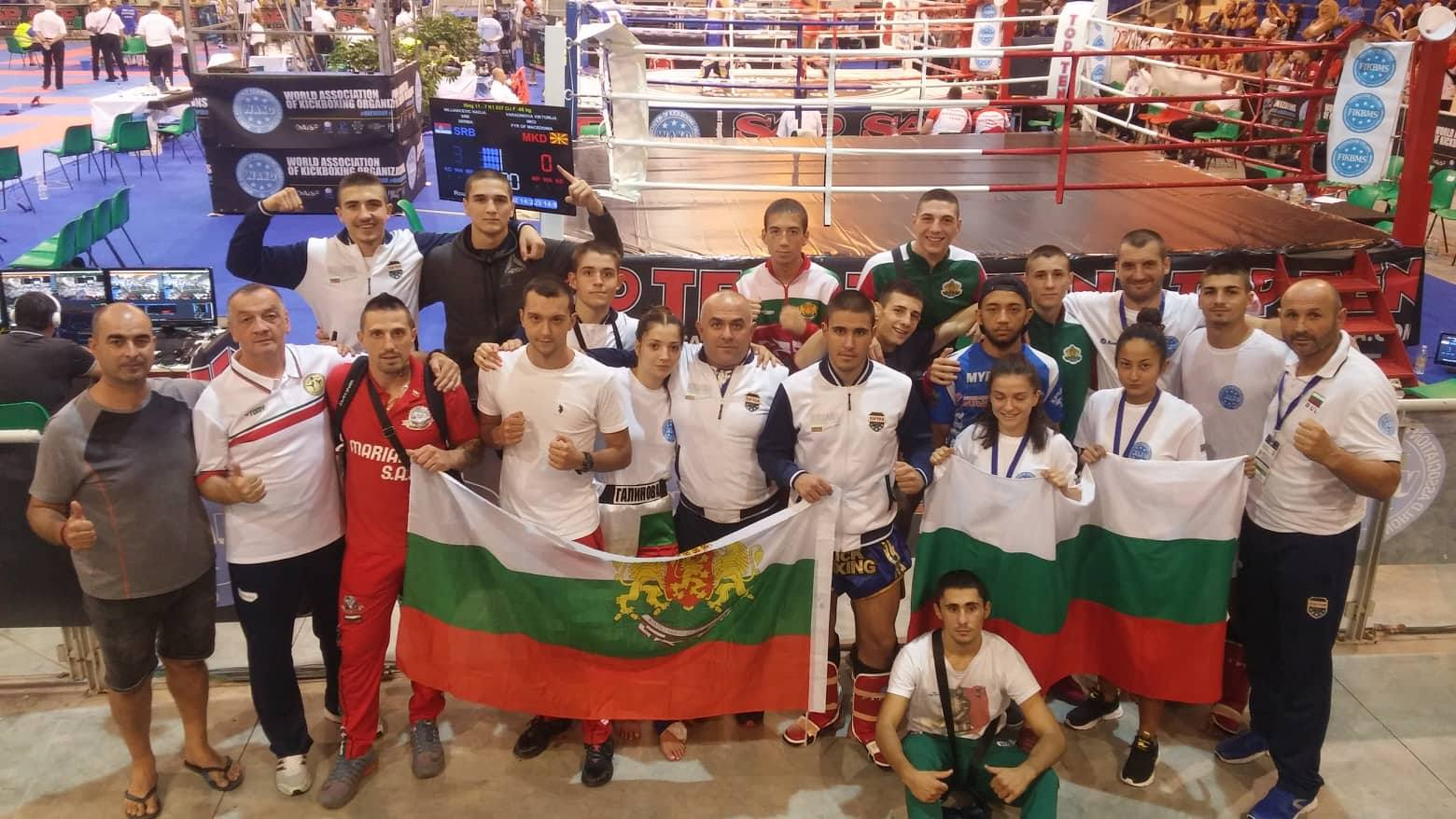 Още две световни титли за България по кикбокс