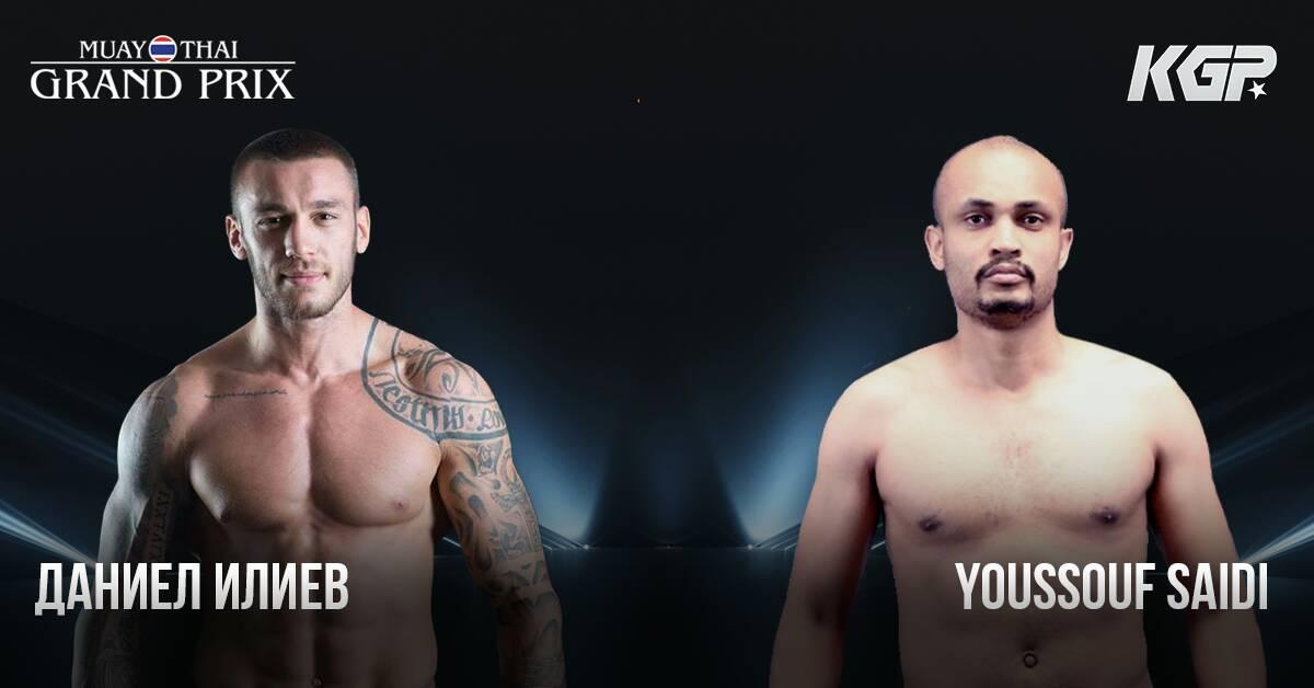 Дани Илиев срещу опитен французин на Muay thai grand prix