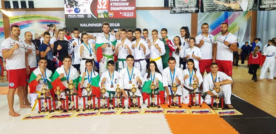 Силно представяне за младите киокушин национали на европейското в Русия