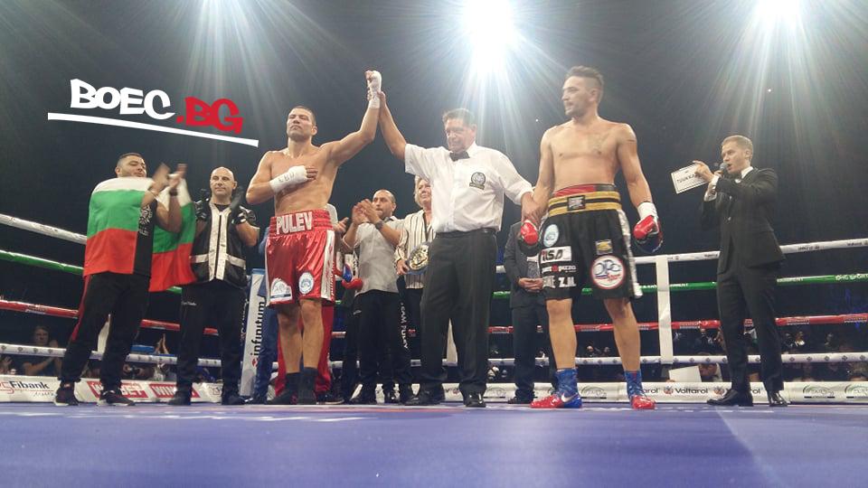 Тервел Пулев нокаутира италианец и взе първа титла насред София