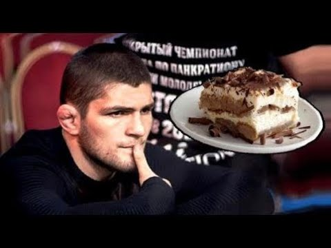 Какво ядат Хабиб Нурмагомедов и другите дагестански бойци (ВИДЕО)