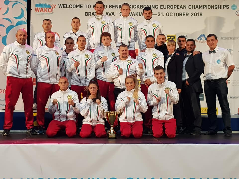 България се прибира с Европейска титла в кикбокса от Братислава