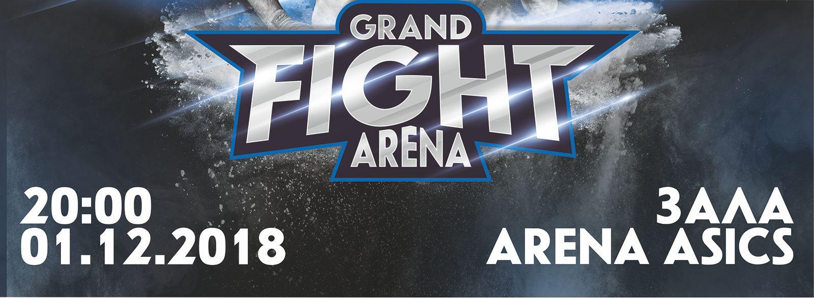 Обявиха датата и място на кантара за GRAND FIGHT ARENA