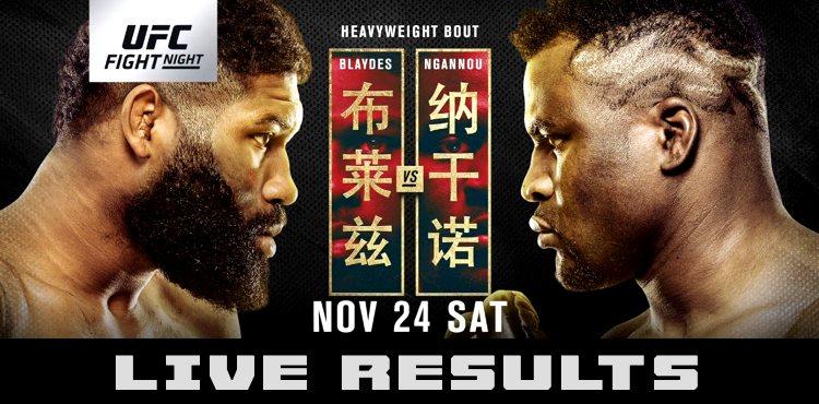 Резултати от UFC: Пекин