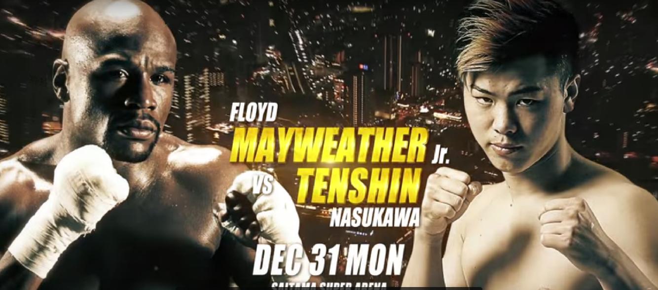 Официалното промо видео за Мейуедър – Насукава (ВИДЕО)