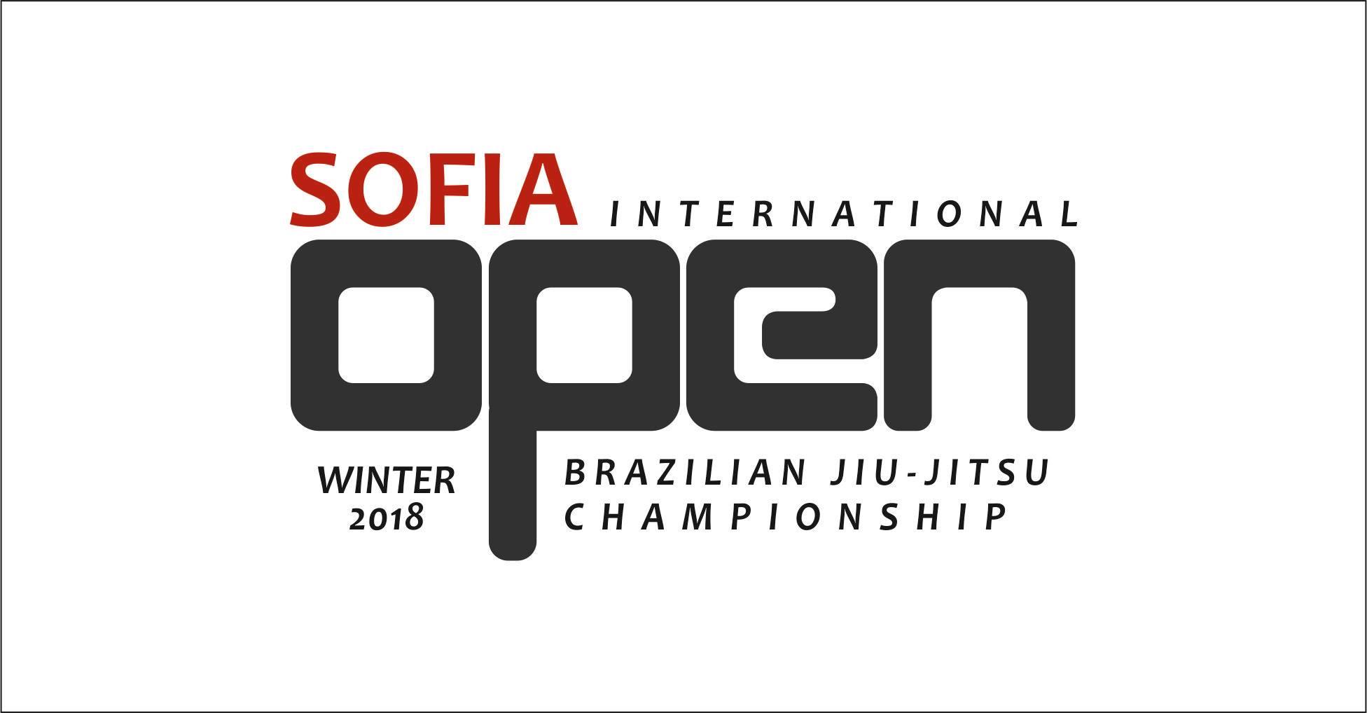 Отворено състезание по бразилско жиу-житсу на 25-ти ноември в София
