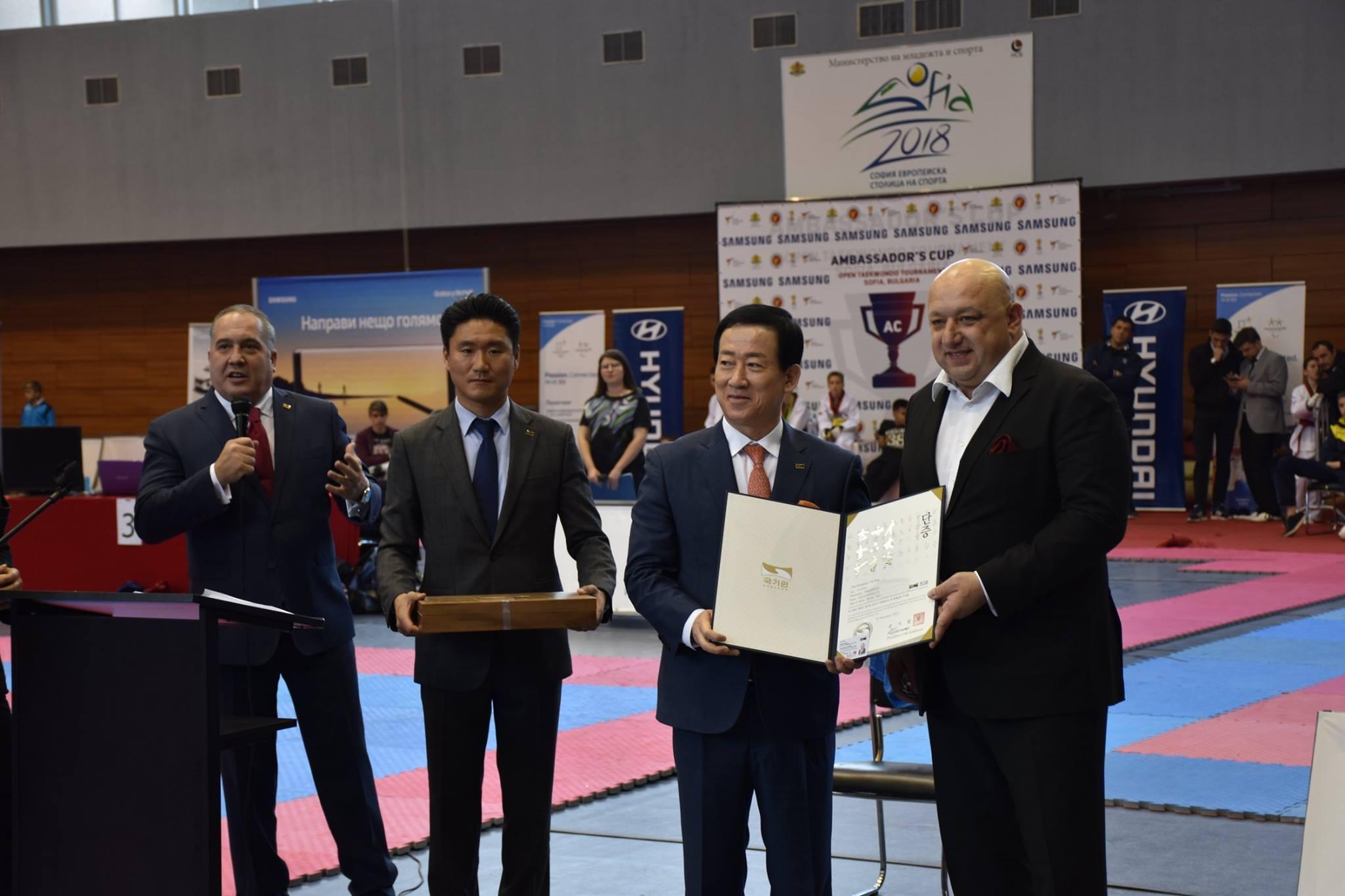 Купата на корейския посланик събира над 550 таекуондисти в София