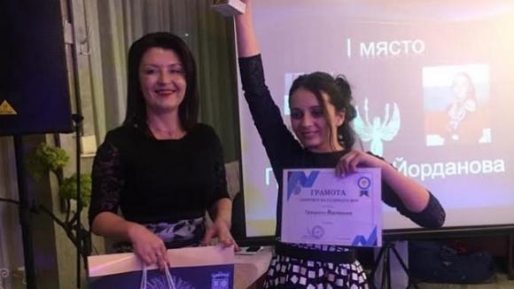 Европейската шампионка Грациела Йорданова е номер 1 в Каварна