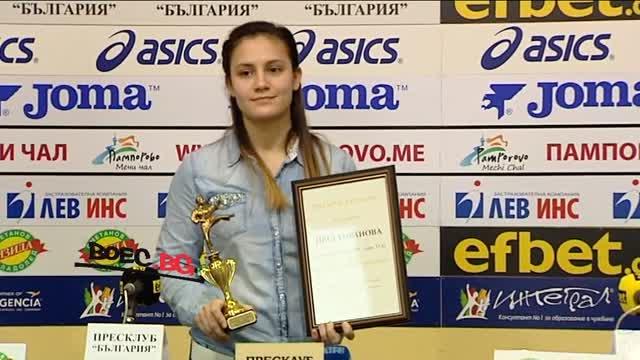 Ивет Горанова започна годината със златен медал