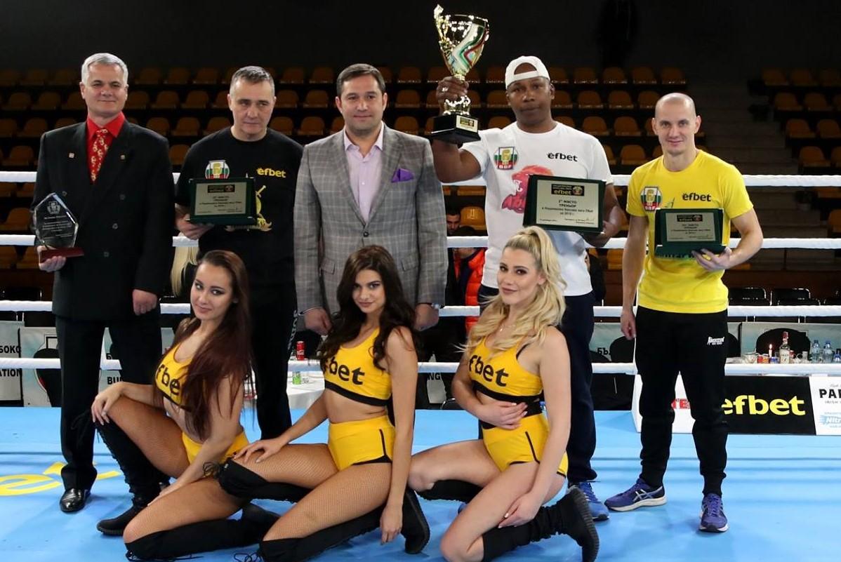 Завърши Националната боксова лига
