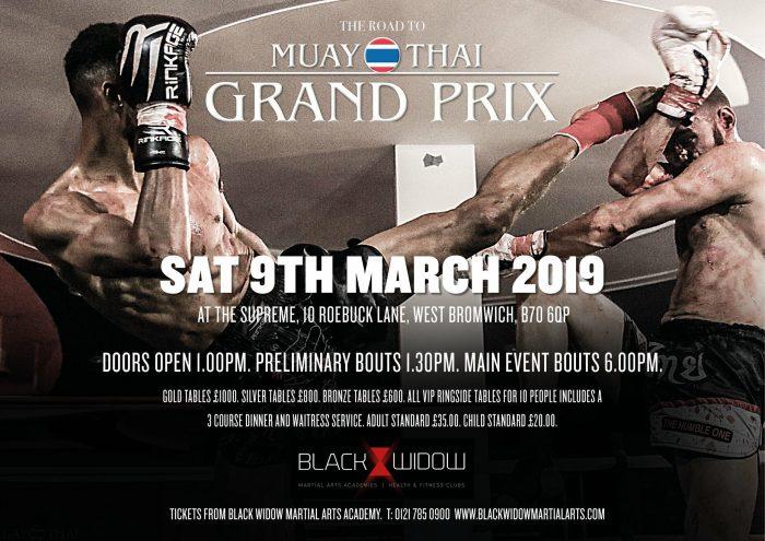 """UFC Fight Pass ще излъчва """"Muay Thai Grand Prix"""""""