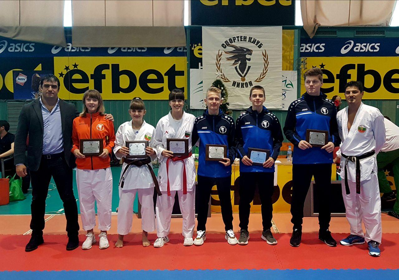 Турнир събра 220 каратеки в София и отличи най-добрите за годината