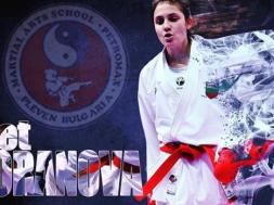 Ivet_Goranova_Karate