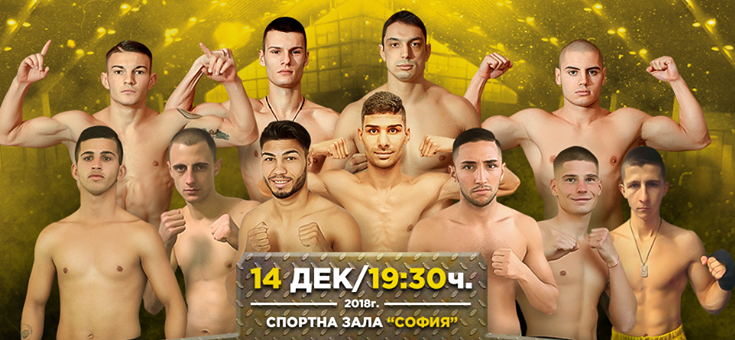 Даниел Асенов се завръща на ринга в Националната боксова лига