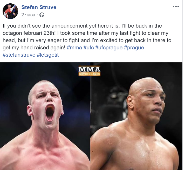 UFC се завърна с гръм и трясък в Европа (РЕЗУЛТАТИ)