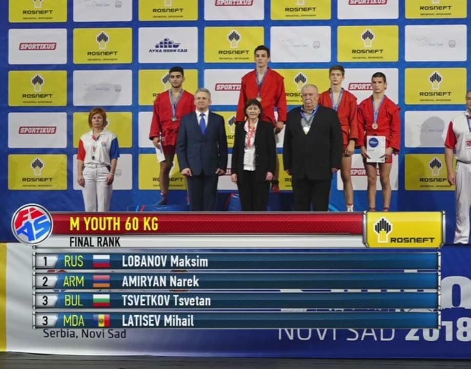Четири медала за самбистите ни в първия ден от Световното за кадети