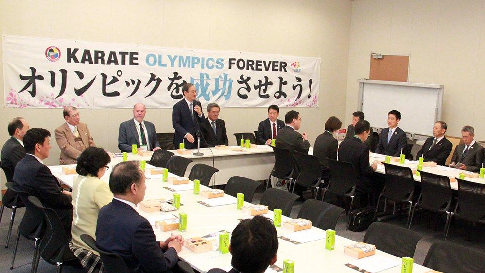 Каратето все по-близо до включване в Олимпийските игри