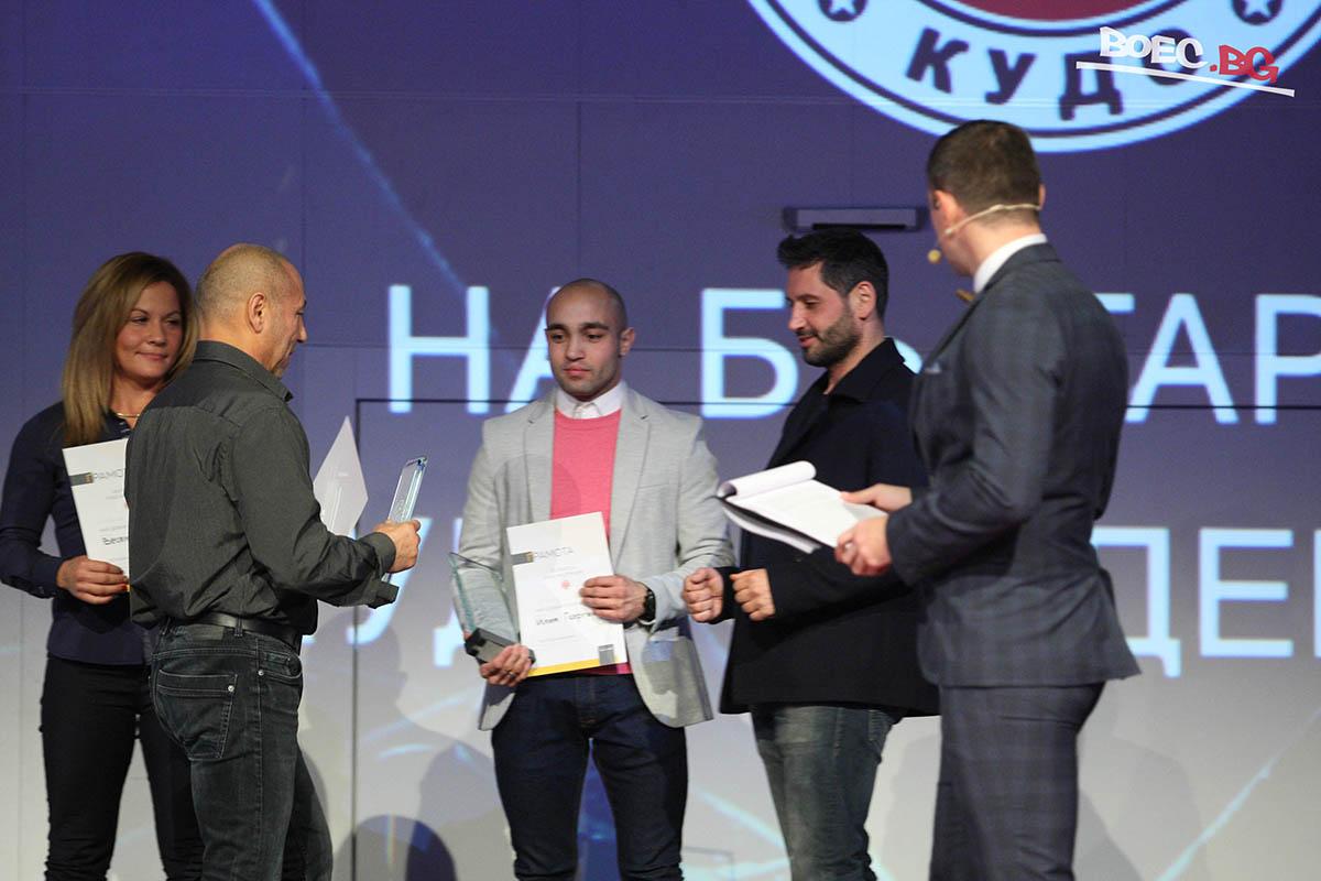 Федерацията по Кудо награди най-добрите си спортисти и треньор за 2018г. (СНИМКИ)