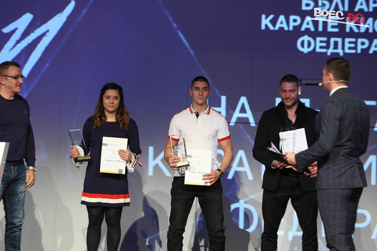 Отличиха най-добрите българи в карате киокушин за 2018 г.