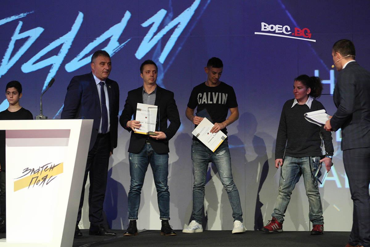 Българското Таекуон-до награди най-добрите си състезатели за 2018г.