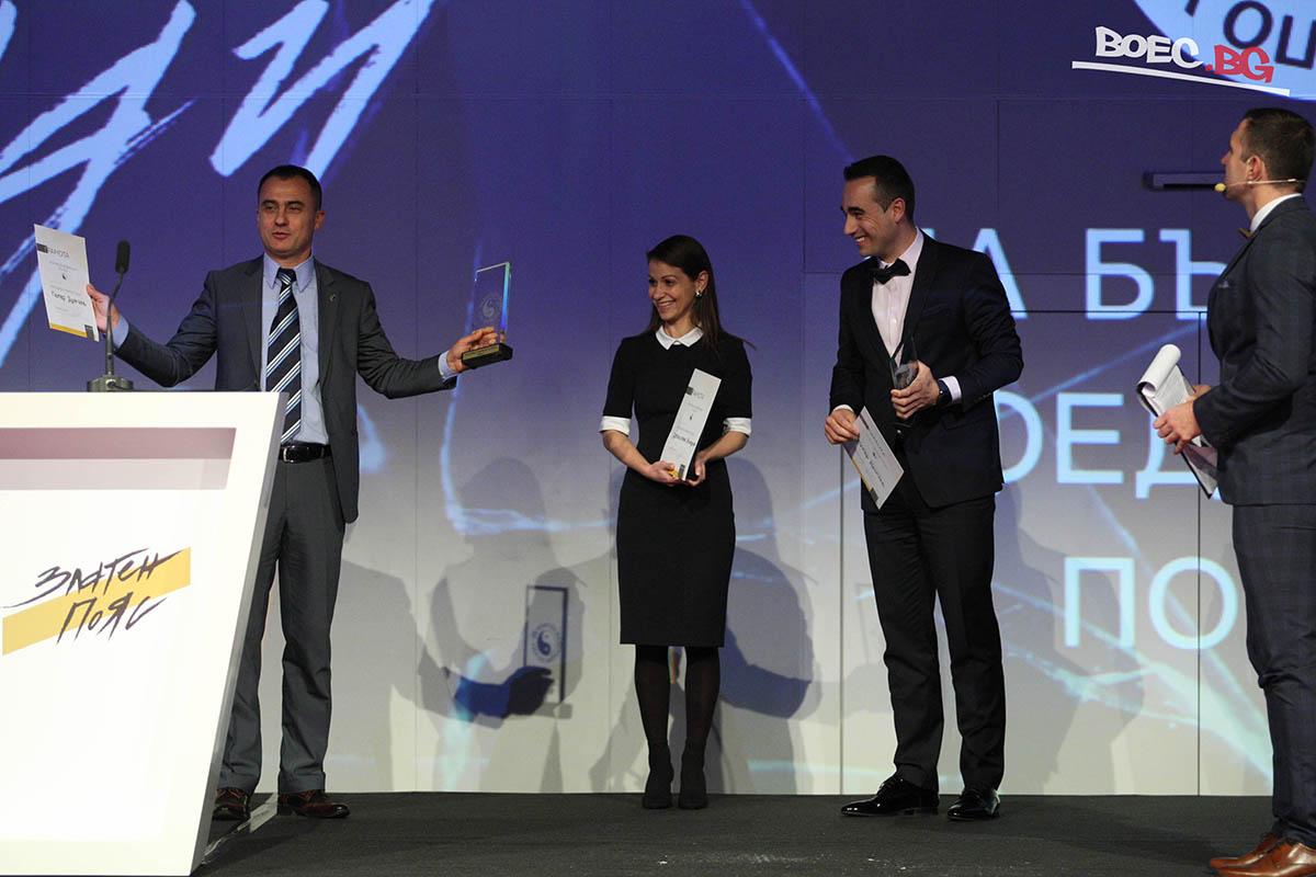 Българската федерация по ушу награди най-добрите в спорта за 2018 г.