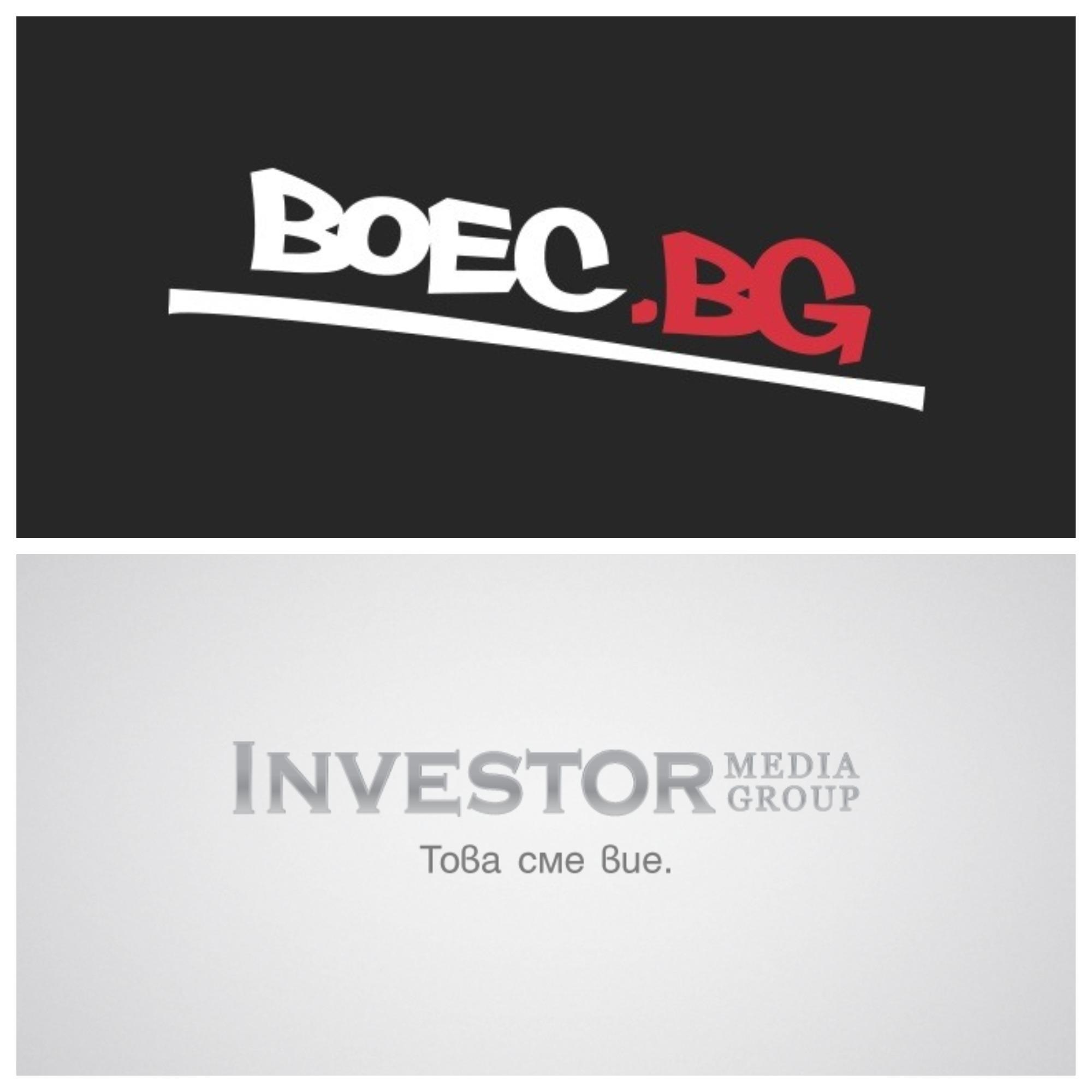 Boec.BG вече е част от Investor Media Group
