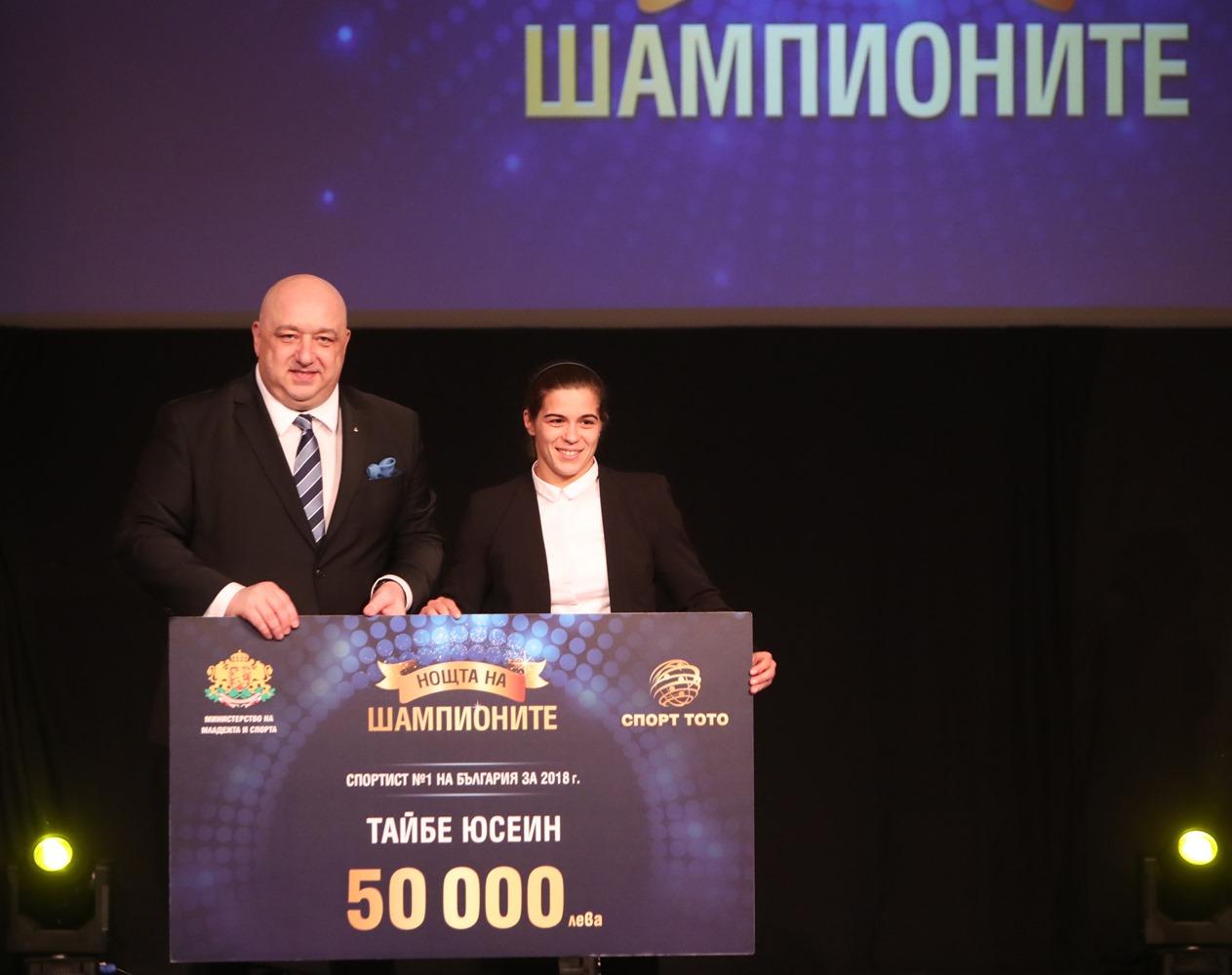 Премии по 50 000 лева за Тайбе Юсеин и Петър Касабов