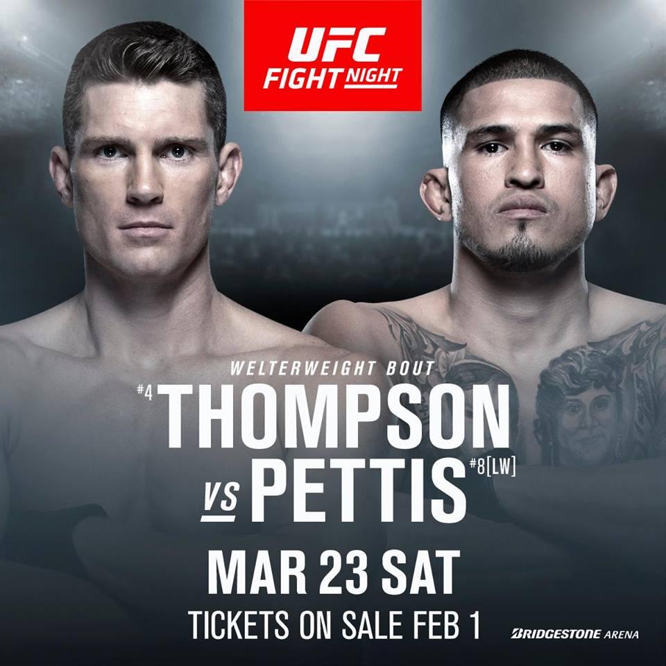 UFC официално потвърди: Томпсън срещу Петис на 23 март