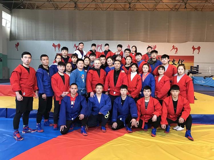 Самбото навлиза в китайските университети