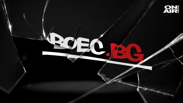 "Очаквайте тази неделя в ""BOEC.BG"" по Bulgaria ON AIR"