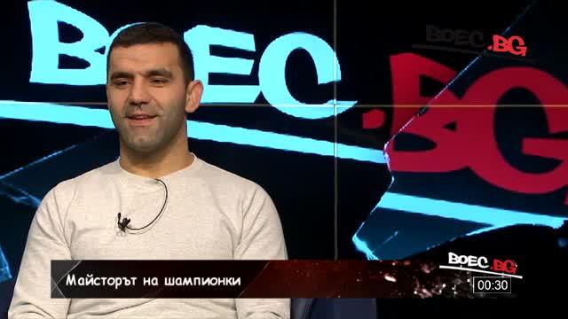 Касабов: Важното е, че взехме медал от всяко едно състезание