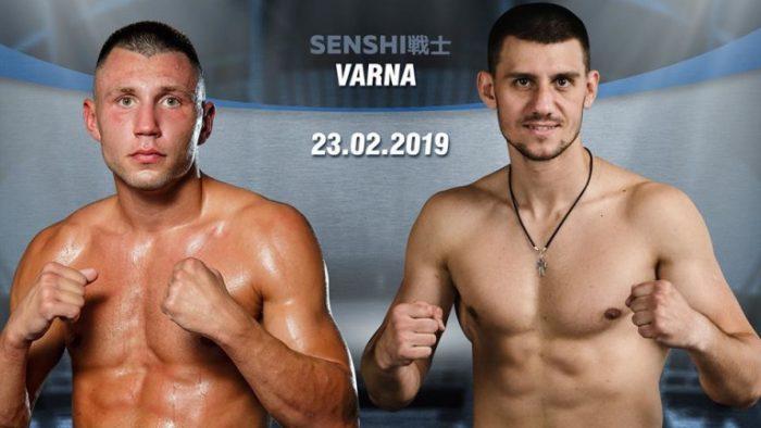 Богдан Шумаров си поигра с украинец