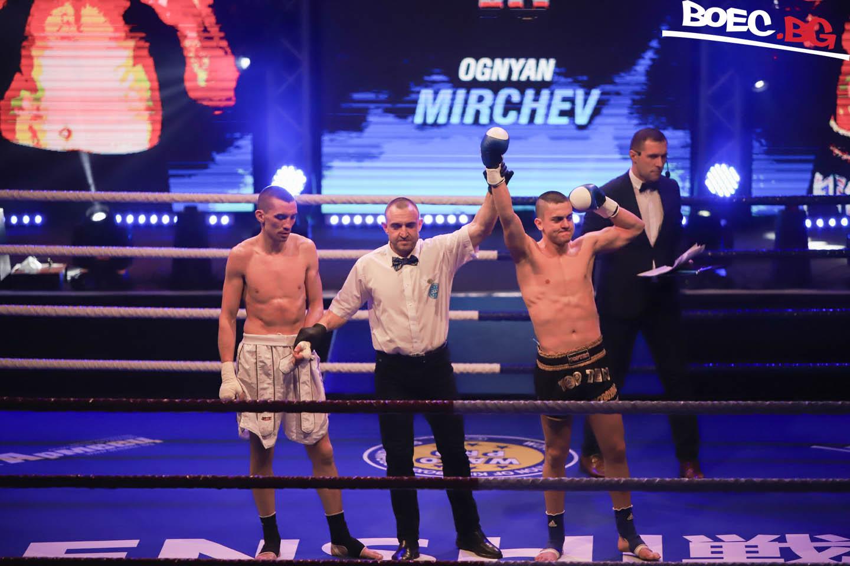 Огнян Мирчев свали два пъти и отказа сърбин на SENSHI (СНИМКИ)