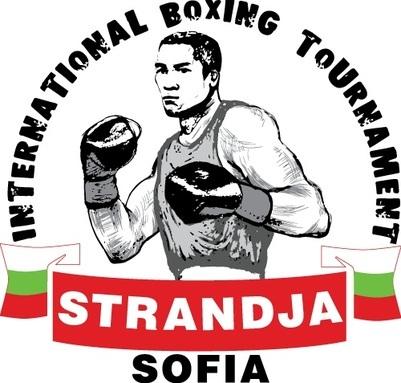 """350 състезатели от 42 държави идват за юбилейната Купа """"Странджа"""""""
