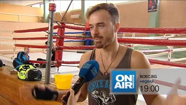 Режисьорът Ники Илиев: Не смятам да участвам в състезания по кикбокс (ВИДЕО)