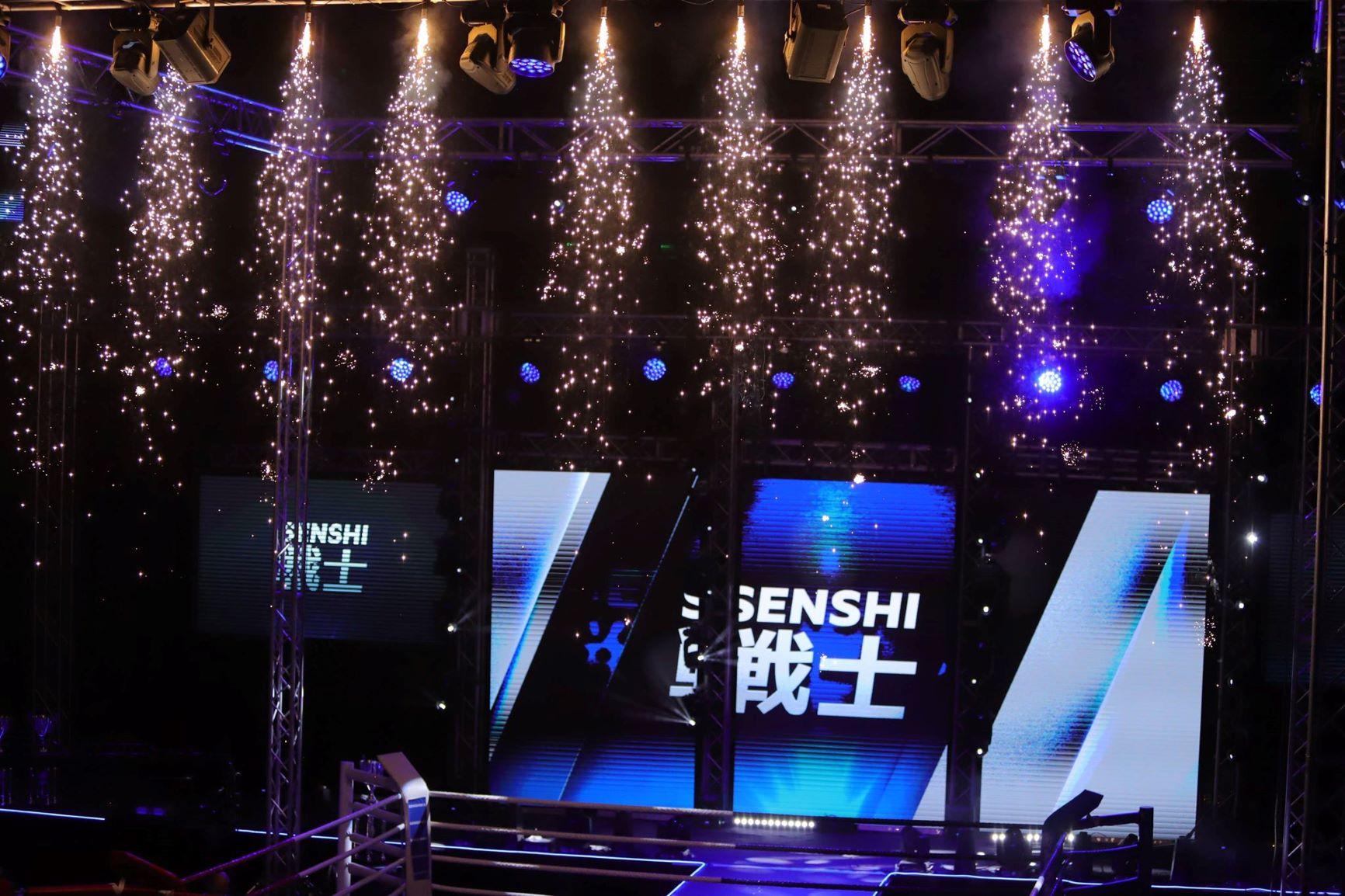 Билети за SENSHI вече и на касите на зала Конгресна във Варна